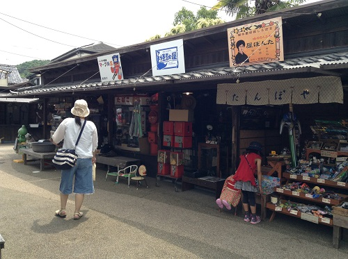 ポコペン横丁(愛媛県大洲市大洲本町3丁目)の雑貨屋