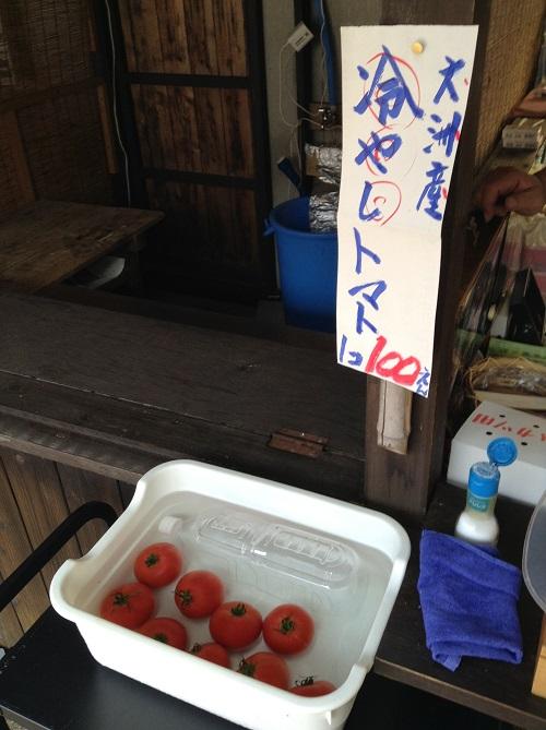 ポコペン横丁(愛媛県大洲市大洲本町3丁目)で販売されていた冷やしトマト
