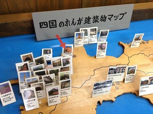 おおず赤煉瓦館(愛媛県大洲市大洲60番地)資料室内にある「四国のれんが建築物マップ」