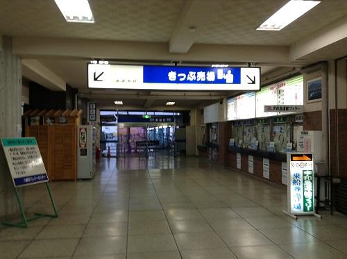 宇和島運輸フェリーのフェリーターミナル内の切符売り場(所在地:愛媛県八幡浜市沖新田1586番地)