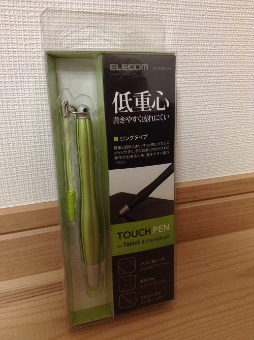 ELECOM「TOUCH PEN for Tablet & Smartphone TB-TPLM01GN」(パッケージ開封前)