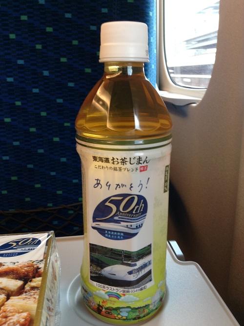 東海道お茶じまん こだわり銘茶ブレンド 緑茶 ありがとう!50th Anniversary 東海道新幹線 開業50周年