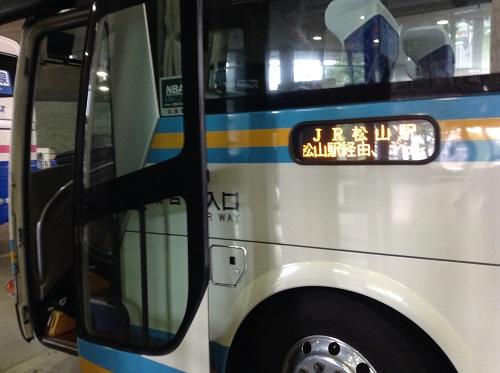三宮バスターミナル内に到着した高速バス「松山EXP大阪7号」