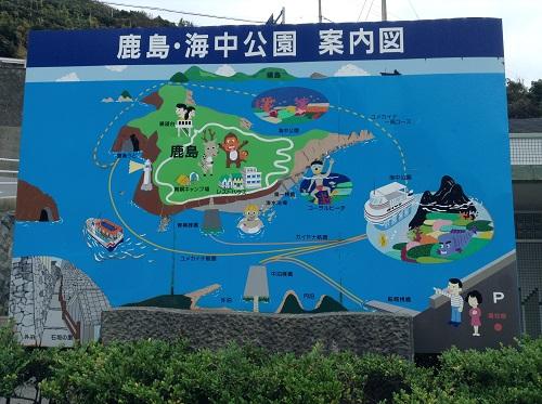 「瀬の浜待合所」にある「鹿島・海中公園 案内図」