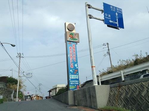 瀬の浜待合所(愛媛県南宇和郡愛南町船越1599番地)から愛媛県道34号に繋がる道路