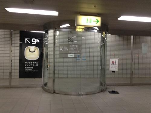 「9h nine hours ナインアワーズ成田空港」(住所:千葉県成田市古込1-1 成田空港内第2旅客ターミナル)の看板と自動ドア