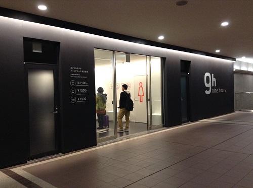 「9h nine hours ナインアワーズ成田空港」(住所:千葉県成田市古込1-1 成田空港内第2旅客ターミナル)のフロント付近で並ぶ人々