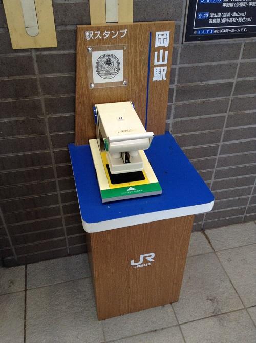 JR岡山駅改札口付近にある「岡山駅 駅スタンプ」