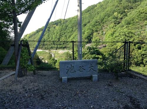 元愛媛県知事「笹井幸一郎」の名が刻まれた大谷池(愛媛県伊予市南伊予)の石碑