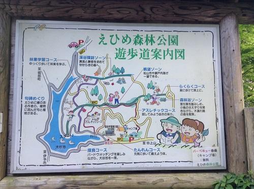 えひめ森林公園遊歩道案内図