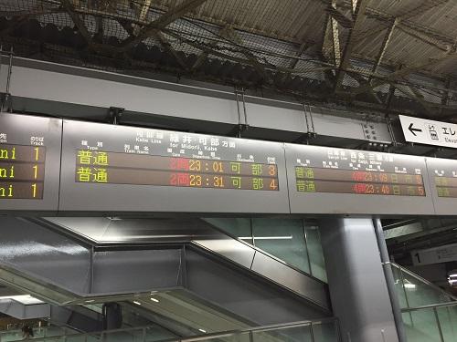 JR広島駅構内の頭上にある電光掲示板に表示されている「可部線 緑井・可部方面」の列車種別・時刻・行先・のりばなど