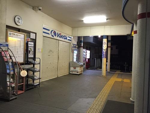JR可部駅内の閉店中のKiosk(キオスク)