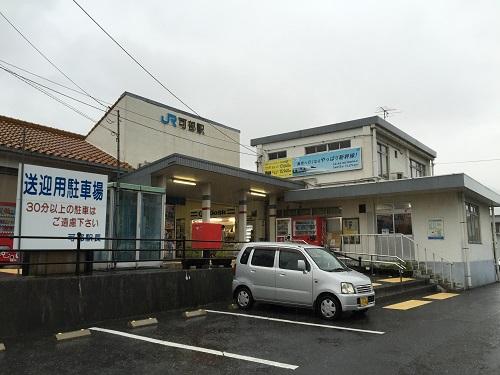 JR可部駅前の送迎用駐車場