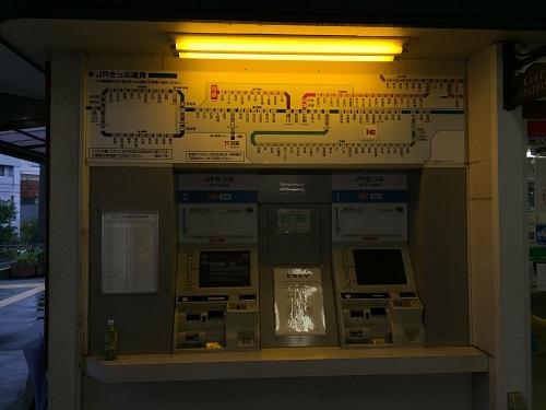 JR可部駅構内にある路線図、運賃、自動券売機