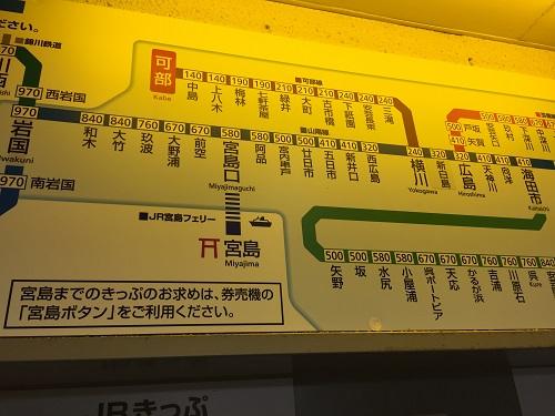 JR可部駅構内にある路線図、運賃
