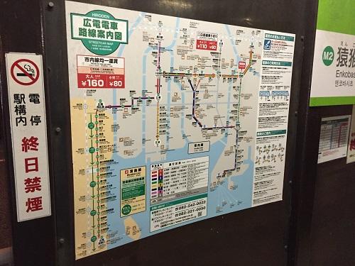 広電「的場町」電停にある「広電電車路線案内図」
