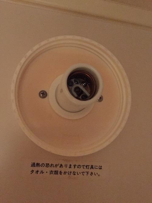 東京のアパートの風呂場(浴室)の電球取り付け部分