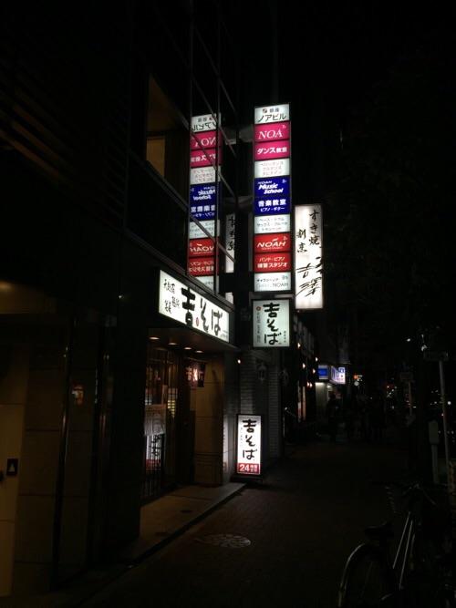 サウンドスタジオ ノア銀座店(住所:東京都中央区銀座3-9-2 銀座ノアビル2-5階)のビル外観。