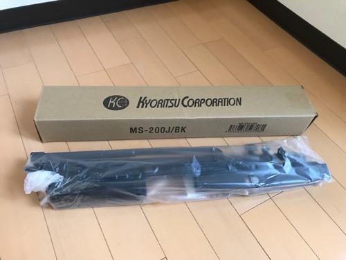 株式会社キョーリツコーポレーションの譜面台(MS-200J/BK)と製品の箱