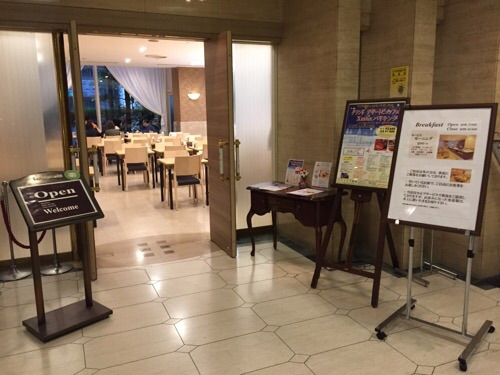 アイリス愛知(愛知県名古屋市中区丸の内2-5-10)の朝食会場入口