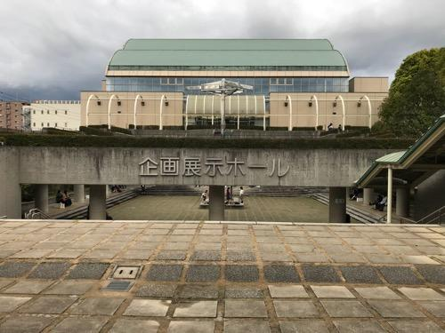 松山市コミュニティセンター企画展示ホール