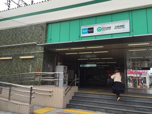 東京メトロ北綾瀬駅の入口
