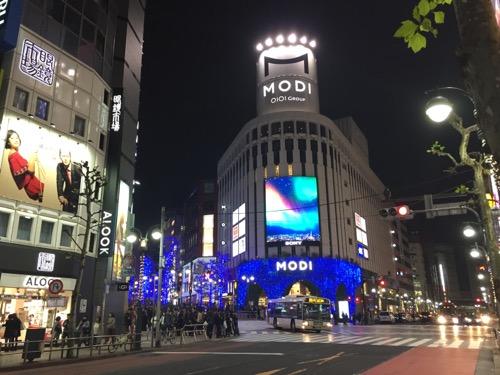井の頭通りから眺める渋谷公園通りの青いイルミネーション