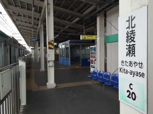 東京メトロ千代田線北綾瀬駅ホーム終端から眺めた駅ホームの様子と柱の駅票