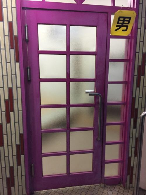 石川県金沢市の銭湯・瓢箪湯の男湯の玄関ドア