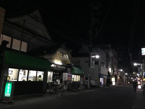 東京都足立区の銭湯・梅の湯と周辺の様子