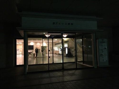 アイリス愛知(愛知県名古屋市中区丸の内2-5-10)の玄関