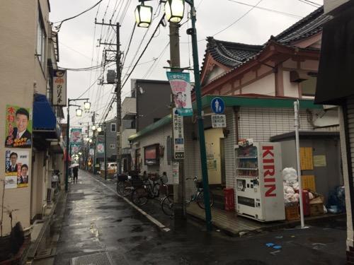 東京都荒川区荒川の銭湯・喜楽湯(正面右側から見た外観)