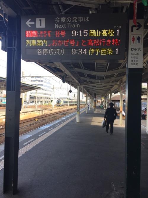 松山駅ホームの電光掲示板の時刻表-特急しおかぜ12号、いしづち12号の予定