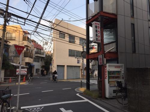 東京都荒川区町屋の銭湯・竹の湯入り口前の風景