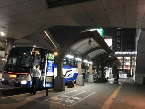 仙台駅東口のバス停・73番乗り場