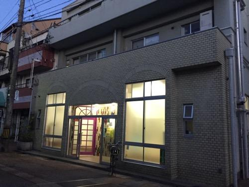 石川県金沢市の銭湯・瓢箪湯の外観
