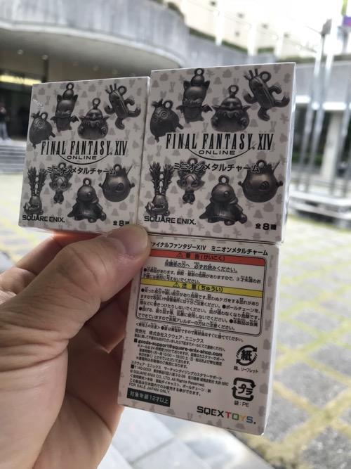 ファイナルファンタジーのミニオン メタルチャームの箱(3つ分)