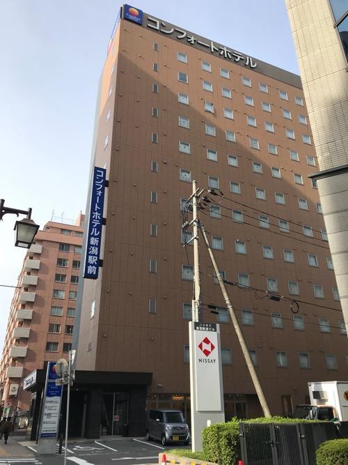 コンフォートホテル新潟駅前の建物外観(朝)