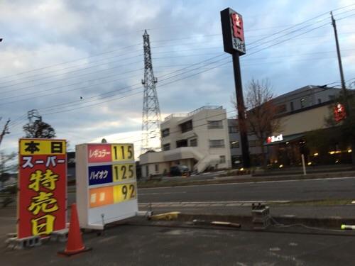 ナヴィ余戸店の「本日スーパー特売日」の看板とガソリン代金の看板