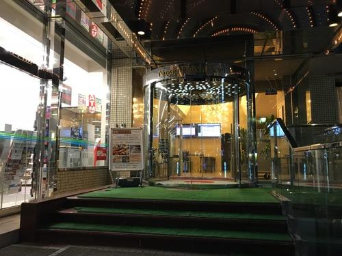 新潟第一ホテルの玄関