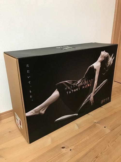 「TOR マッサージシート タタキもみ AX-HXT218rd レッド」の女性が横になって浮かび上がっている写真が印象的な箱