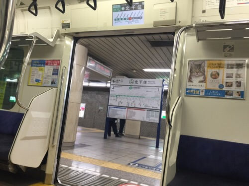 東京メトロ千代田線の電車内から眺めた北千住駅のホーム