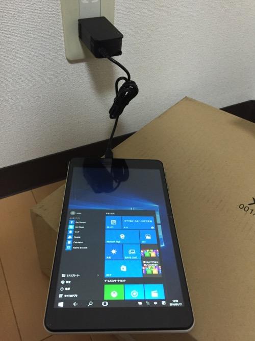 iRULU Walknbook W3Mini 8 JW008(Windows 10タブレット)の起動後の画面