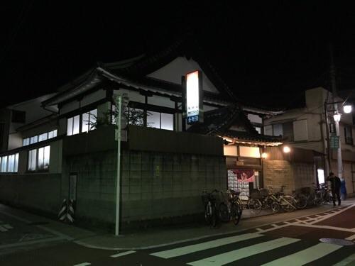 東京都葛飾区金町の銭湯「金町湯」の夜間の外観