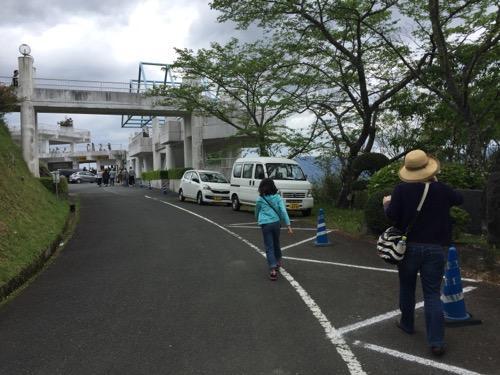 冨士山公園展望台