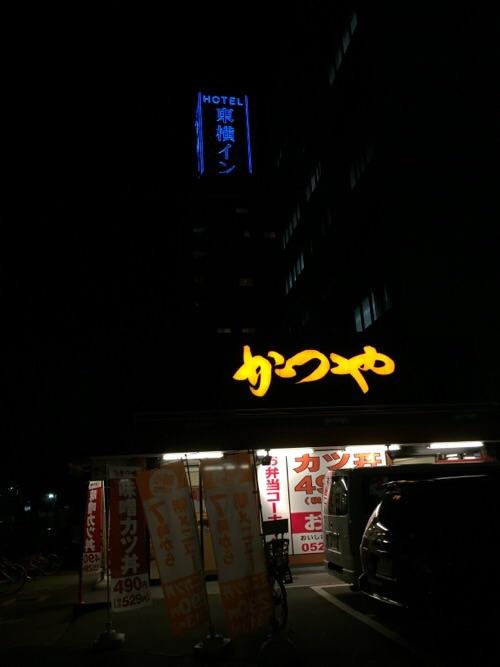 東横イン名古屋丸の内のネオン