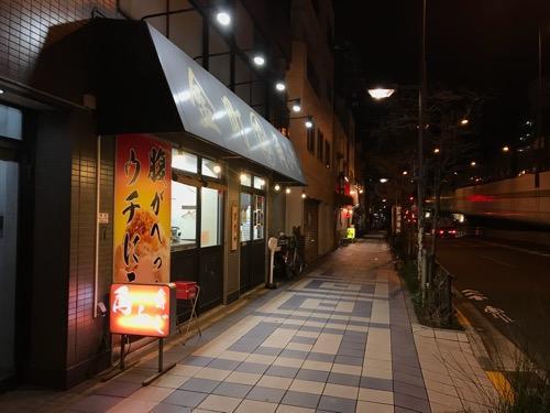金町角ふじの店舗外観写真(夜の様子)