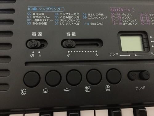カシオ ミニキーボード S-46の電源ボタンや10曲ソングバンクなど
