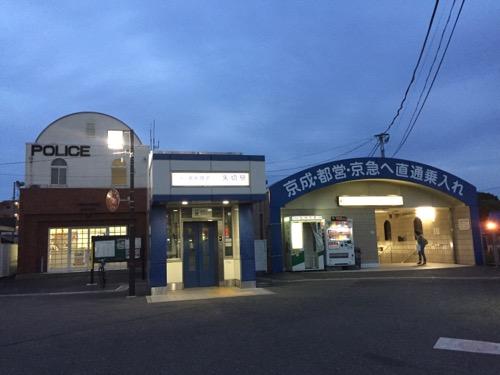 交番と矢切駅への入口
