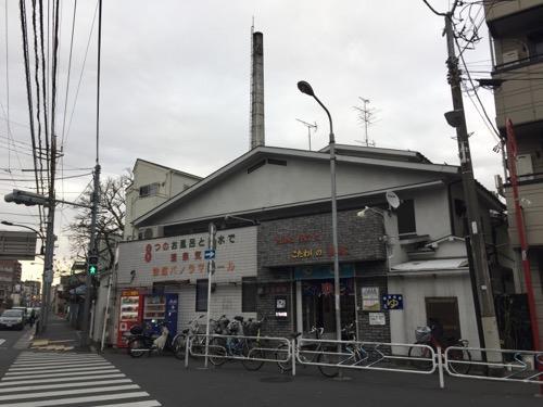 東京都江戸川区の銭湯・友の湯の外観